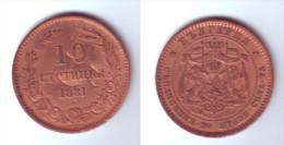 Bulgaria 10  Stotinki 1881 - Bulgaria