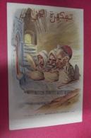 Cp  Mendiants Arabes  Signe A Ssus - Astus