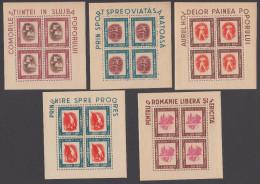 Romania 1946 - Michel 993-997 In Blocks, Mint Hinged * - Unused Stamps