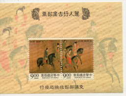 """China Chine : (22) 1995 Taiwan -  Peinture Ancienne """"de Beautés Sur Une Sortie""""  SG MS2241** - 1945-... République De Chine"""