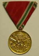 "Bulgarie Bulgaria "" Commemorative Medal For The War Of 1915-1918 "" # 3 - Medailles & Militaire Decoraties"