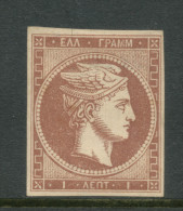 """Greece 1870 Special Printing  """"Shaved"""" Issue Large Hermes Head 1L Signed MNG CV130+EUR C053 - Used Stamps"""