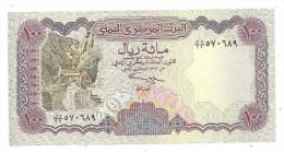 Yemen 100 Rials 1993 UNC .S. - Yemen