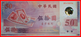 ★COMMEMORATIVE★TAIWAN ★50 YUAN (1999)  CRISP UNC! LOW START ★NO RESERVE! - Taiwan