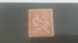LOT 227714 TIMBRE DE FRANCE NEUF* N�125 VALEUR 12 EUROS