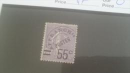LOT 227750 TIMBRE DE FRANCE OBLITERE N�47 VALEUR 70 EUROS
