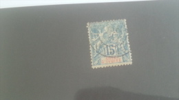 LOT 227768 TIMBRE DE COLONIE COTE IVOIRE OBLITERE N�6 VALEUR 17 EUROS