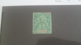 LOT 227769 TIMBRE DE COLONIE COTE IVOIRE NEUF* N�4 VALEUR 16 EUROS