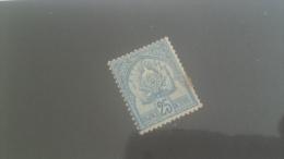 LOT 227771 TIMBRE DE COLONIE TUNISIE  NEUF* N�25 VALEUR 25 EUROS