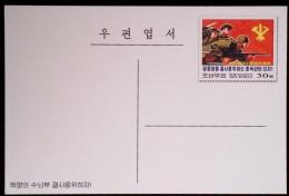 KOREA (NORD) POSTCARD - Korea (Nord)