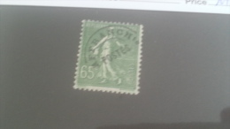 LOT 227808 TIMBRE DE FRANCE NEUF* N�49 VALEUR 17 EUROS