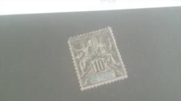 LOT 227816 TIMBRE DECOLONIE INDE NEUF(*) N�5 VALEUR 15 EUROS