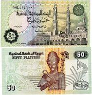 EGYPTE / EGYPT - 50 PIASTRES 2003 P62 Ramses TUTANKHAMEN NEUF UNC - Egipto