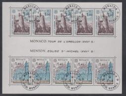Monaco - CEPT (1977) FDC - Europa-CEPT