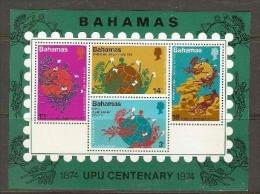 Bahamas  - 1974 UPU s/sheet MNH **  SG 428  Sc 361a