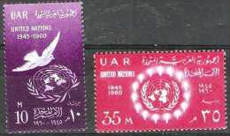 Egypt  - 1960 United Nations Day Set Of 2 MNH **  SG 648-9  Sc 513-4 - Égypte