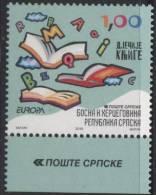 PIA  -  BOSNIA  SERBA  -  2010  :  Europa - Europa-CEPT