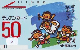 Télécarte JAPON * DENDENKOSHA * PRE 57 * JAPAN FRONTBAR PHONECARD NTT Balken TELEFONKARTE - Japan