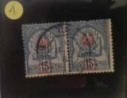 REGENCE   DE  TUNIS  -   Lot De Deux De 15  Attachés - Tunisie (1888-1955)