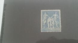 LOT 227839 TIMBRE DE FRANCE NEUF* N�89 VALEUR 60 EUROS