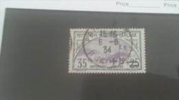 LOT 227876 TIMBRE DE FRANCE OBLITERE  VALEUR 16,5 EUROS