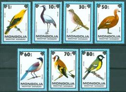 Mongolia 1979 Birds MNH** - Lot. 3110 - Mongolia