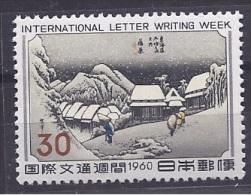 Japan1960: Yvert 656 Mnh** Cat.Value 37,50Euros($47+) - Blocks & Sheetlets