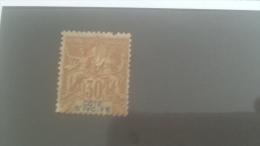 LOT 227904 TIMBRE DE COLONIE COTE IVOIRE NEUF* N�9 VALEUR 40 EUROS