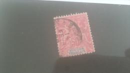 LOT 227905 TIMBRE DE COLONIE SOUDAN N�13 VALEUR 65 EUROS