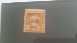 LOT 227918 TIMBRE DE FRANCE OBLITERE N�29 VALEUR 80 EUROS AUTHENTIQUE