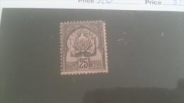 LOT 227928 TIMBRE DE COLONIE TUNIISIE NEUF(*) N�16 VALEUR 35 EUROS