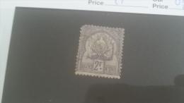 LOT 227961 TIMBRE DE COLONIE TUNISIE NEUF* N�27 VALEUR 200 EUROS