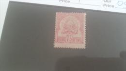 LOT 227964 TIMBRE DE COLONIE TUNISIE OBLITERE N�7 VALEUR 90 EUROS