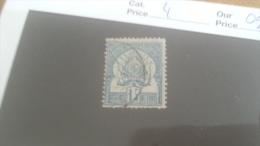 LOT 227967 TIMBRE DE COLONIE TUNISIE OBLITERE N�4 VALEUR 24 EUROS