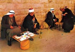 JERUSALEM - Arabe Fumant Le Narguilè - Karte Um 1975 - Israel