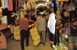 JERUSALEM - Bazar, Karte Um 1970 - Israel