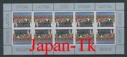 """LETTLAND Mi.Nr. 476 EUROPA CEPT """"Nationale Feste Und Feiertage"""" -1998- Kleinbogen - MNH - Europa-CEPT"""