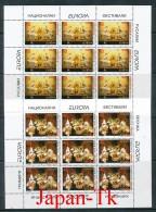 """MAKEDONIEN Mi.Nr. 128-129 EUROPA CEPT """"Nationale Feste Und Feiertage"""" -1998- Kleinbogen - MNH - Europa-CEPT"""