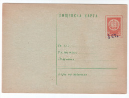 Bulgaria Bulgarie 1962  STANDART  1St. / 12St. OVERPRINT  Postcard (mint) - Ganzsachen