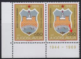 1876. Yugoslavia, 1969, 25th Anniversary Since Liberation Of Titograd, Error - Damaged Number 5, MNH (**) - Imperforates, Proofs & Errors
