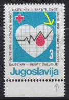 1877. Yugoslavia, 1986, Red Cross Surcharge, Error - Circle, MNH (**) - Imperforates, Proofs & Errors
