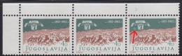 1881. Yugoslavia, 1983, 1000th Anniversary Of Pazin, Error - Circle, MNH (**) - Imperforates, Proofs & Errors
