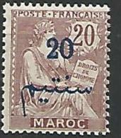 MAROC N� 31  NEUF** TTB