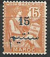 MAROC N� 30  NEUF** TTB