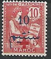 MAROC N� 62  NEUF** LUXE