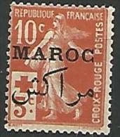MAROC N� 61  NEUF** TTB