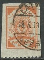 LETTLAND Latvia 1919 Michel 10 B O - Lettonia