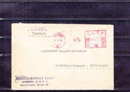 Russie - Lettre De 1932 - EMA - Empreintes Machines - Oblitération Moscou - Exp Vers L' Allemagne - Machine Stamps (ATM)