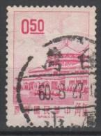 N° 592 O Y&T 1968 Palais De Chunz Shan Mémorial De Sun Yat Sen - 1945-... République De Chine
