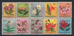 1952-CONGO BELGE-FLEURS-FLOWERS-SERI E COURTE-SHORT SET - 1947-60: Mint/hinged